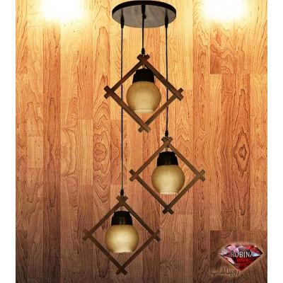 لوستر چوبی طرح لوزی 3 شاخه